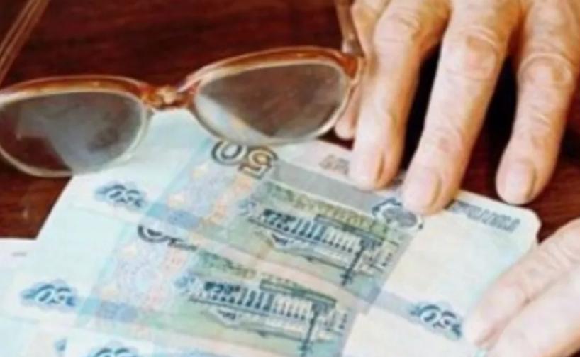Пенсионер с деньгами и без