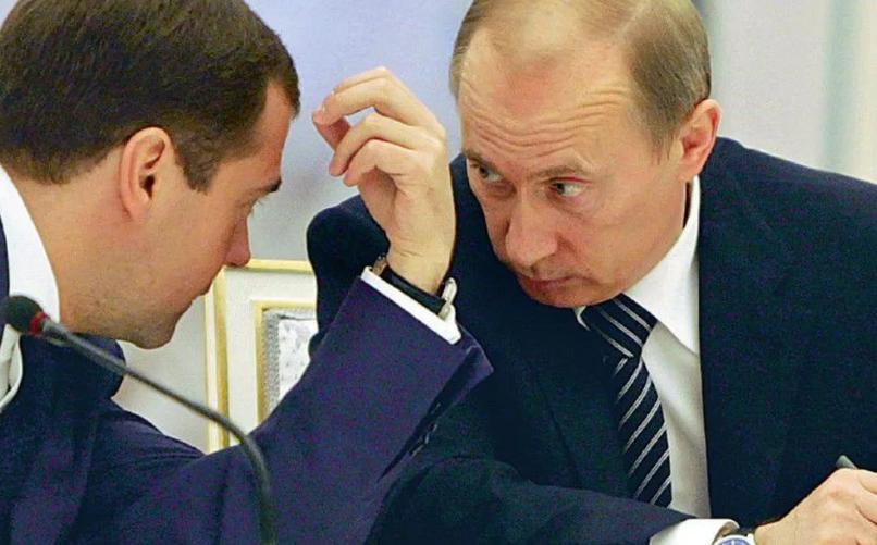 Путин и чиновники вместе