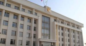 Правительство Башкирии