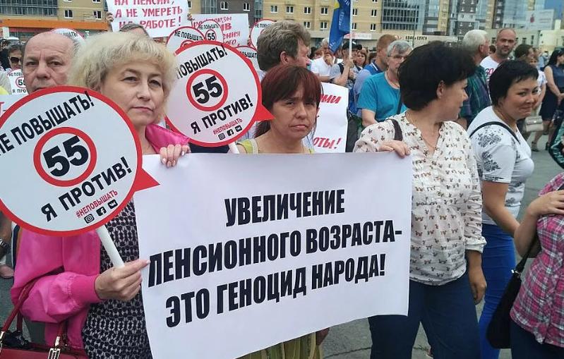 митинг российский