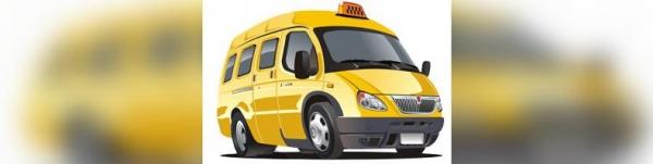 Photo of В Стерлитамаке водитель маршрутки присвоил дневную выручку, чтобы погасить долг перед знакомым