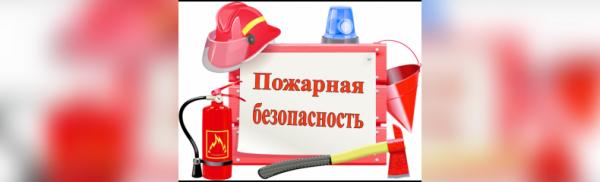 Photo of Обеспечение пожарной безопасности на объектах торговли — новости Мелеуза