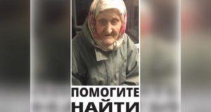 Волонтёры рассказали, как велись поиски родных потерявшейся на улице пенсионерки