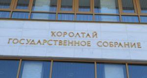 В парламенте Башкирии сформируют экспертные советы