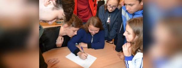 Photo of Квест «Школа безопасности»