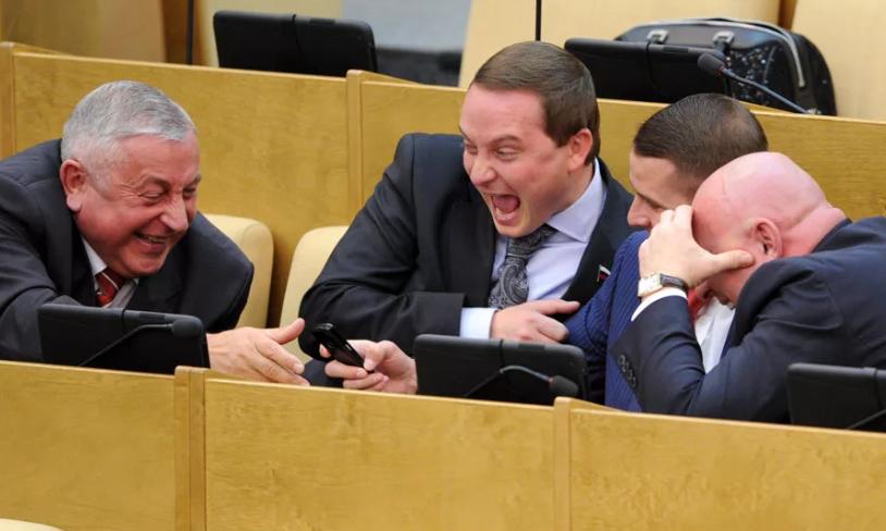 Депутаты смеются снова