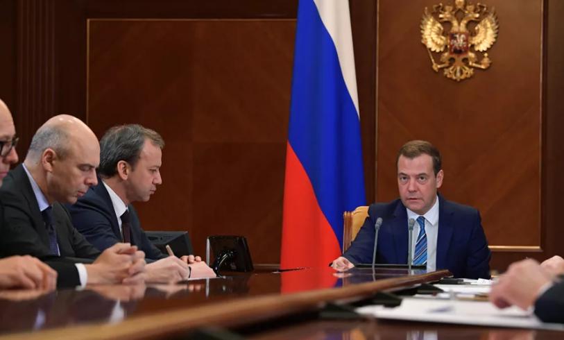 Правительство Медведева налоги