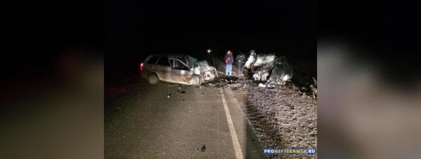 Photo of На трассе Нефтекамск-Дюртюли произошло смертельное ДТП