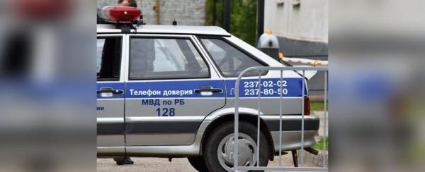 Photo of В Башкирии парня избили и ограбили в городском парке