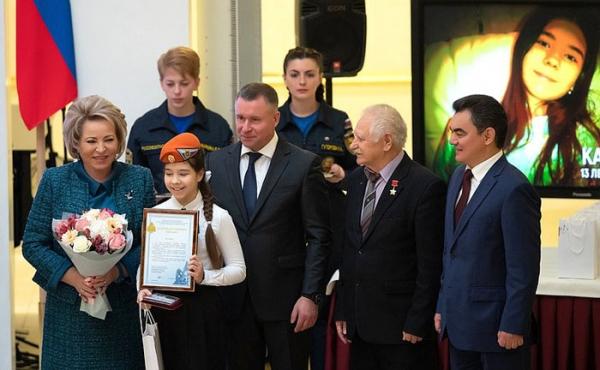 Photo of В Москве наградили 13-летнюю школьницу из Стерлитамака за спасение одноклассника