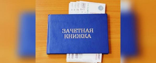 Photo of В Уфе ужесточили приговор преподавателю-взяточнику