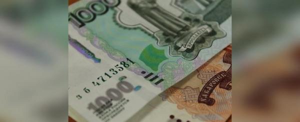 Photo of В Башкирии компания заплатила 7 млн рублей, чтобы вернуть имущество