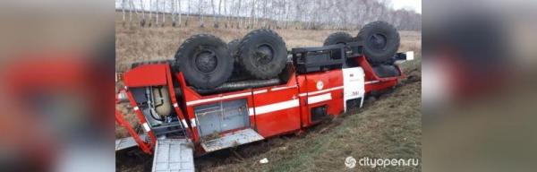 Photo of Под Стерлитамаком перевернулась пожарная машина