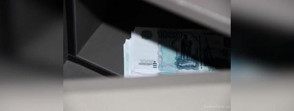 Photo of В Башкирии директор муниципального предприятия подозревается в мошенничестве