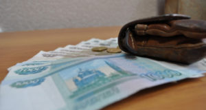 В Стерлитамаке племянник украл деньги у своей тети
