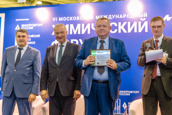 Photo of БСК получила дипломы Всероссийского отраслевого конкурса  «5 звезд. Лидеры химической отрасли»