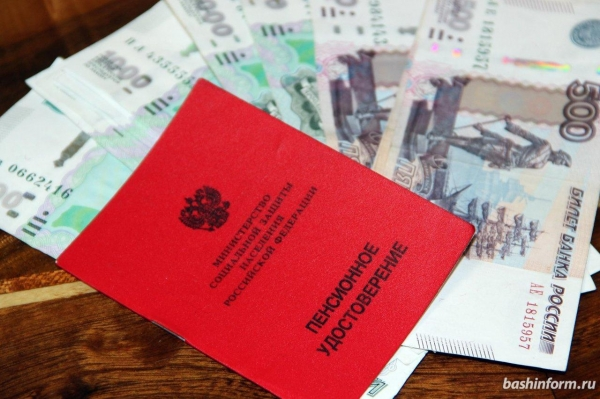 Photo of «Заморозка» накопительной части пенсии продлена до 2021 года