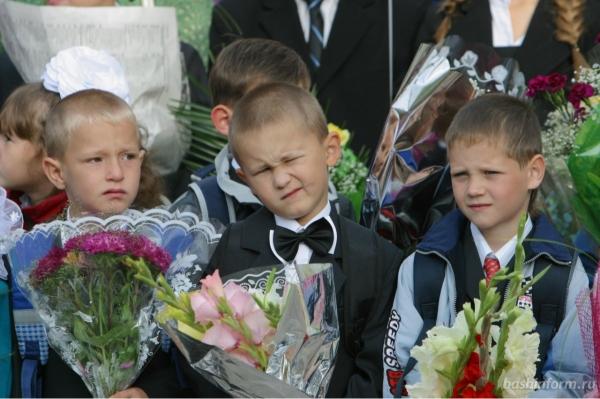 Photo of Победители олимпиад и их учителя получат крупные премии Главы Башкортостана