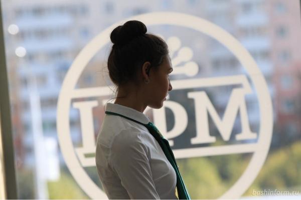 Photo of Радий Хабиров распорядился поднять зарплату работникам МФЦ