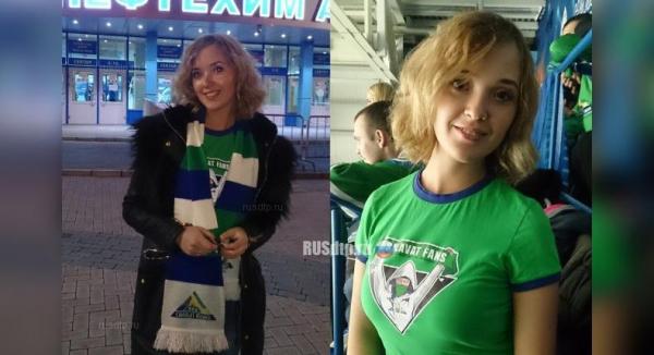 Photo of В Уфе по вине пьяного водителя в ДТП погибла активистка фан-клуба ХК Салават Юлаев