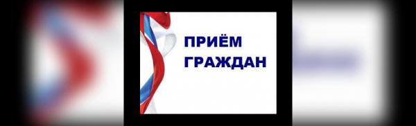 Photo of Проводится неделя приема граждан — новости Мелеуза