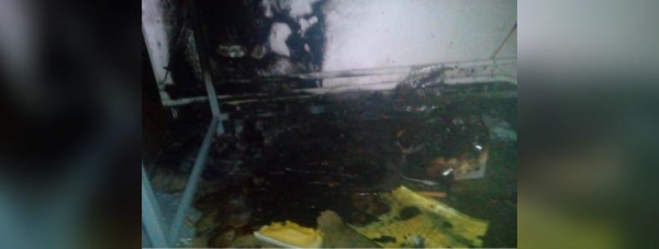 Photo of Уфимские пожарные ликвидировали возгорание в здании Башдрамтеатра