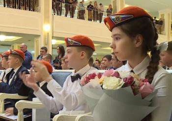 Photo of В Совете Федерации наградили школьницу из Стерлитамака за спасение одноклассника