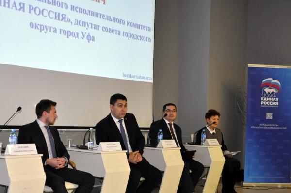 Photo of «Единая Россия» в Башкирии предлагает «открыть кабинеты» и решать реальные проблемы людей