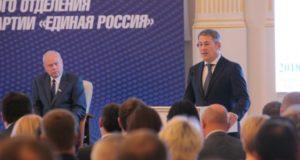 Башкирская делегация будет одной из самых представительных на съезде «Единой России»