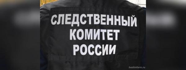 Photo of В Башкирии мужчина за убийство тяжелобольной супруги осужден на 18 лет