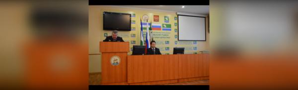 Photo of Состоялось очередное заседание Антитеррористической комиссии — новости Мелеуза