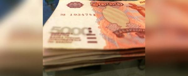 Photo of В Башкирии начальник исправительной колонии с двумя сообщниками похитил более 4,5 млн рублей