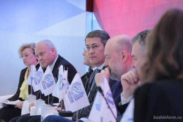 Photo of Радий Хабиров заявил на Российском юридическом форуме, что не будет менять конституцию