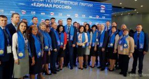 В Москве начинается XVIII съезд «Единой России»