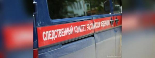 Photo of В Уфе суд продлил арест бывшему заместителю прокурора Башкирии Олегу Горбунову