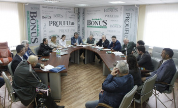 Photo of В Башкирии прошел круглый стол по вопросу защиты всех шиханов