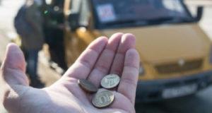 В Стерлитамаке в некоторых маршрутках проезд подорожает до 20 рублей