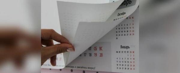 Photo of В Уфе большинство ДТП с детьми происходят по средам и пятницам