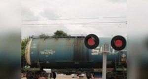 В Башкирии подростка сбил поезд