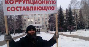 Стерлитамакский предприниматель вышел на одиночный пикет с требованием проверить прокурора на коррупцию