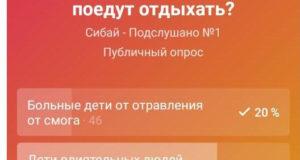Радий Хабиров: «В Крым поедут те, кому это больше необходимо по состоянию здоровья»