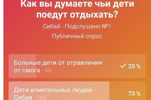 Photo of Радий Хабиров: «В Крым поедут те, кому это больше необходимо по состоянию здоровья»