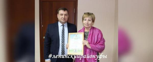 Photo of В Уфе наградили женщину-таксиста, спасшую семью от пожара