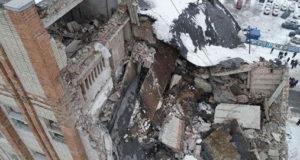 Радий Хабиров выразил соболезнования в связи с трагедией в Ростовской области