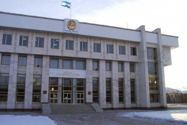 Photo of В Госсобрании Башкирии озвучили, какие законопроекты будут рассмотрены в весеннюю сессию