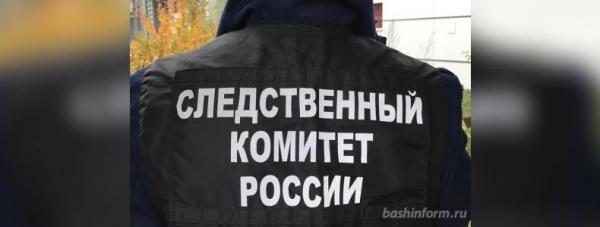Photo of В Башкирии застолье друзей закончилось смертельной дракой