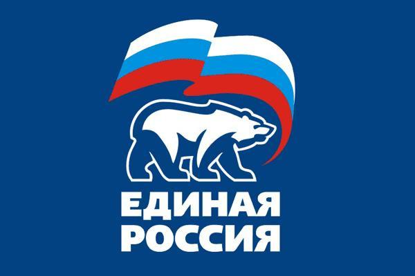 Photo of В Башкирии 26 мая пройдут праймериз «Единой России»