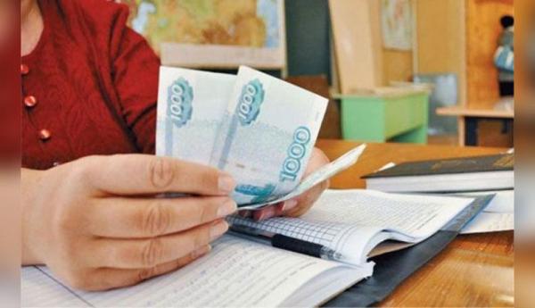 Photo of В Башкирии заведующая детским садом получала зарплату за несуществующих людей