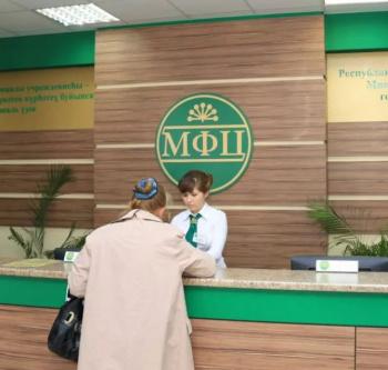 В Стерлитамаке один из офисов МФЦ временно переехал0