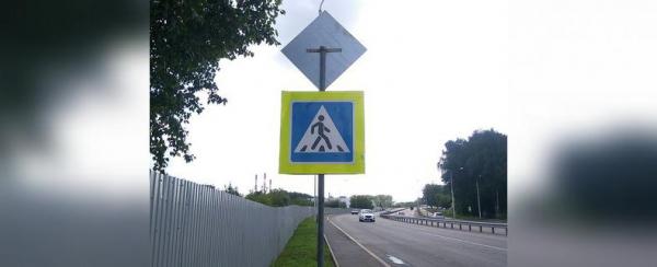 Photo of В Башкирии появится комиссия по обеспечению безопасности дорожного движения